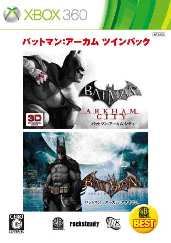 Image 1 for Batman: Arkham [Twin Pack]