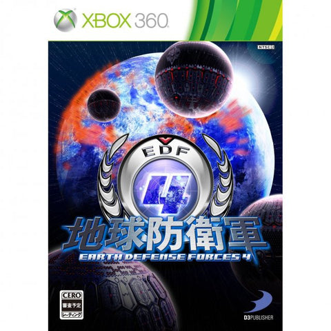 Earth Defense Force 4 [Limited Edition]