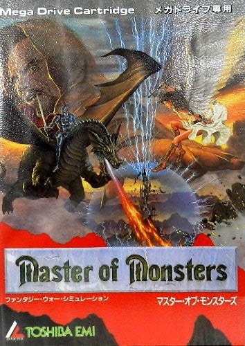 Image 1 for Master of Monsters