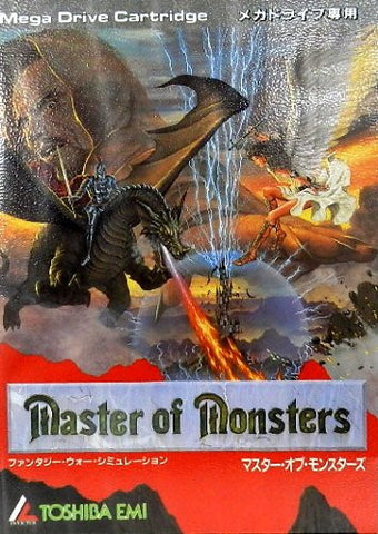 Image for Master of Monsters