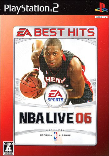 Image 1 for NBA Live 06 (EA Best Hits)