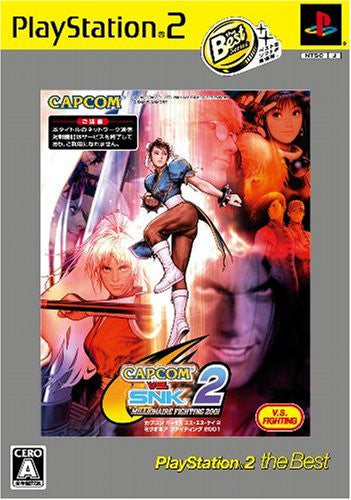 Image 1 for Capcom vs SNK 2: Millionaire Fighting 2001 (PlayStation2 the Best Reprint)