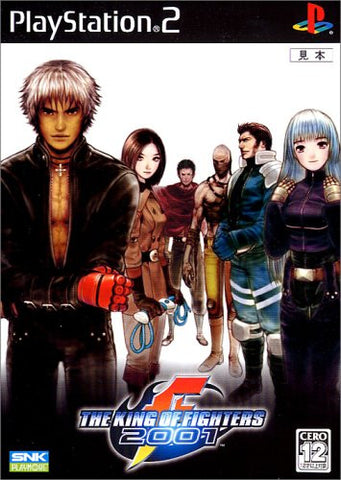 Image for The King of Fighters 2001