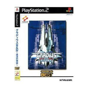 Gradius III and IV (Konami the Best)
