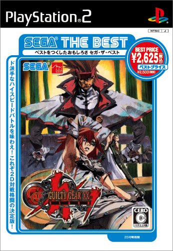 Image 1 for Guilty Gear XX Slash (Sega the Best)