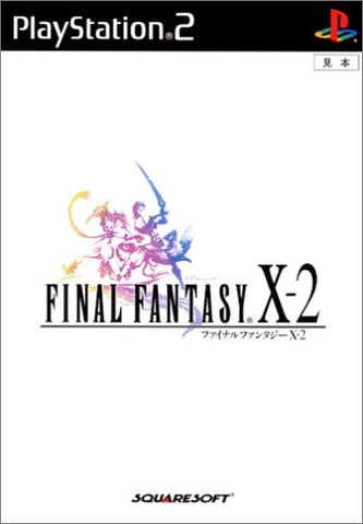 Image for Final Fantasy X-2