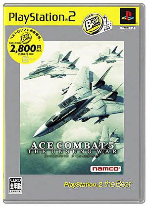 Image 1 for Ace Combat 5: The Unsung War (PlayStation2 the Best)