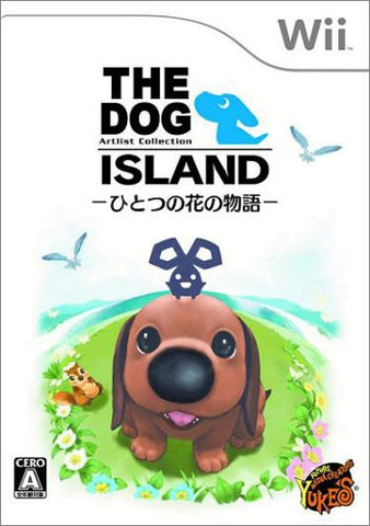 Image for The Dog Island: Hitotsu no Hana no Monogatari