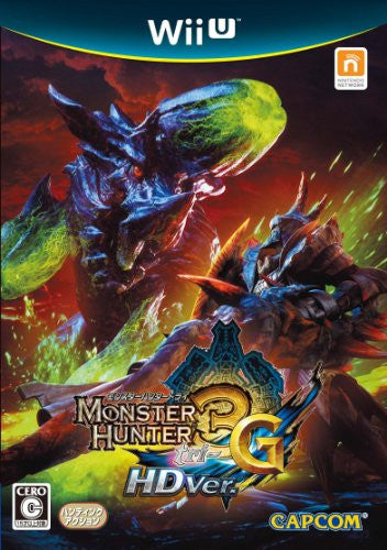 Image 1 for Monster Hunter 3 G HD Ver.