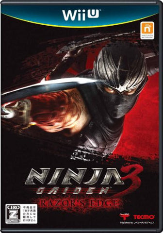 Image for Ninja Gaiden 3: Razor's Edge