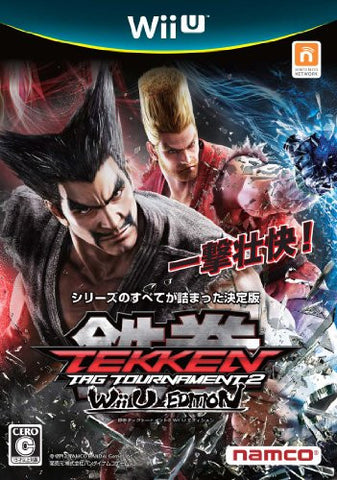 Image for Tekken Tag Tournament 2 Wii U Edition