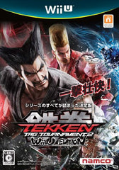 Tekken Tag Tournament 2 Wii U Edition