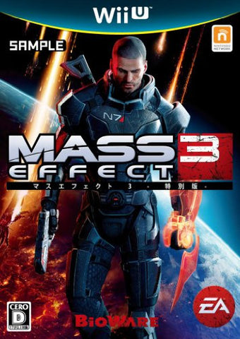 Image for Mass Effect 3 [Special Edition]