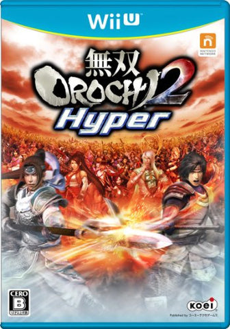 Image for Musou Orochi 2 Hyper
