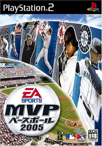 Image for MVP Baseball 2005