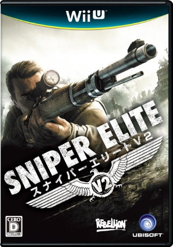 Image 1 for Sniper Elite V2