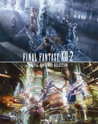 Image 1 for Final Fantasy XIII-2 Digital Contents Selection