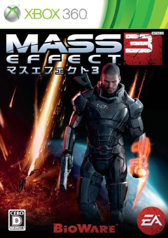Image for Mass Effect 3