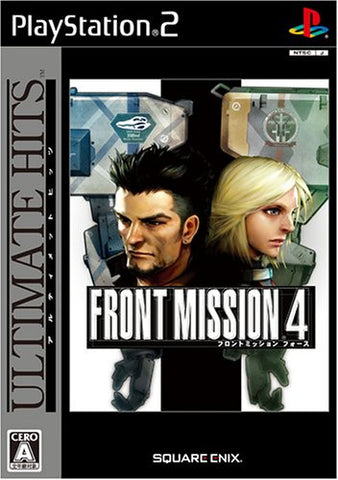 Image for Front Mission 4 (Ultimate Hits)