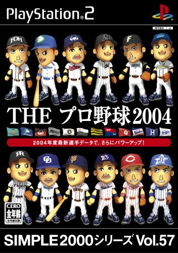 Image 1 for Simple 2000 Series Vol. 57: The Professional Baseball 2004