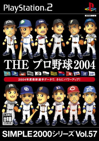 Image for Simple 2000 Series Vol. 57: The Professional Baseball 2004