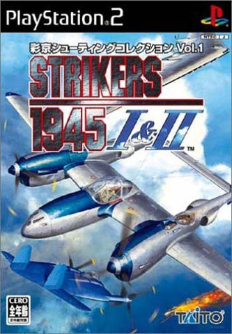 Image for Saikyo Shooting Collection Vol.1: Strikers 1945 I & II (Taito Best)
