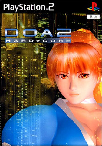 Image for Dead or Alive 2 Hardcore