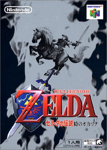 Image for The Legend of Zelda: Ocarina of Time