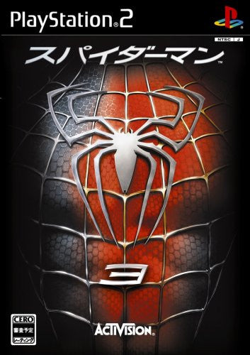 Image 1 for Spider-Man 3