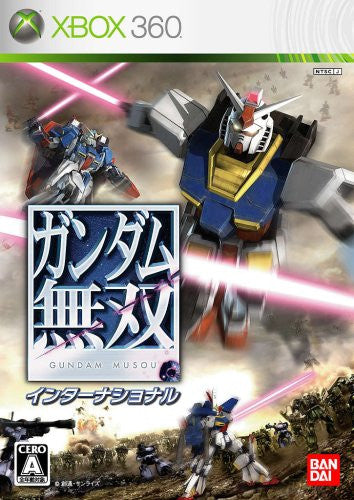 Image 1 for Gundam Musou International
