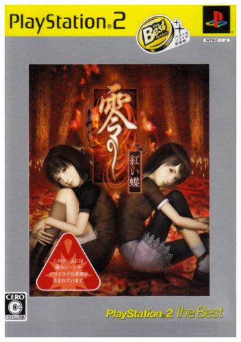 Image 1 for Fatal Frame 2: Crimson Butterfly (PlayStation2 the Best Reprint)
