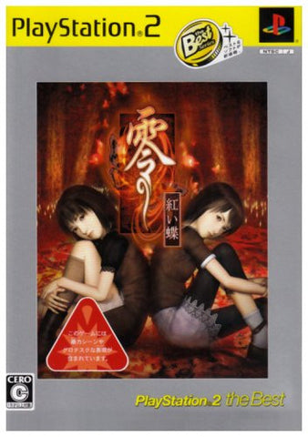Image for Fatal Frame 2: Crimson Butterfly (PlayStation2 the Best Reprint)
