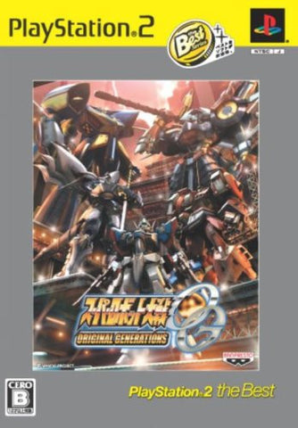 Image for Super Robot Taisen OG: Original Generations (PlayStation2 the Best)
