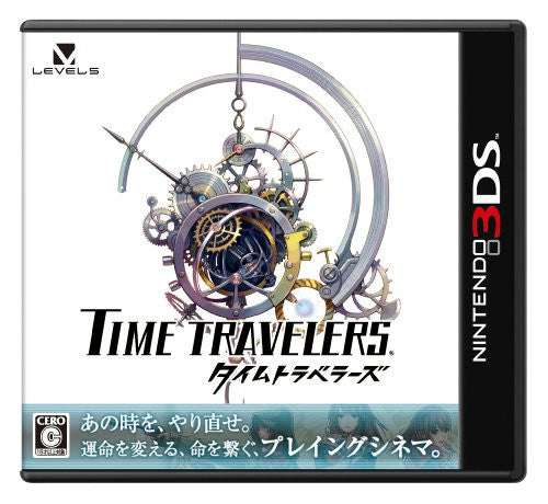 Image 1 for Time Travelers