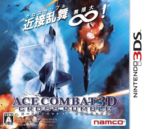Image 1 for Ace Combat 3D: Cross Rumble