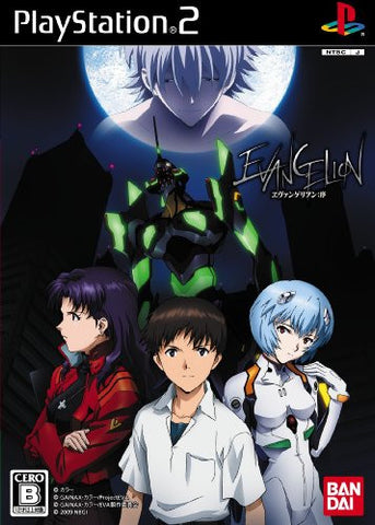 Image for Evangelion: Jo
