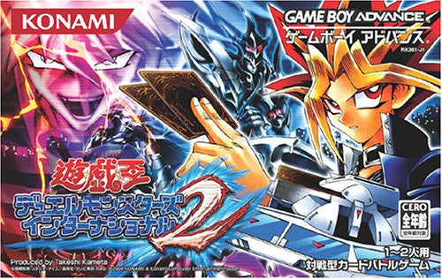 Image 1 for Yu-Gi-Oh! Duel Monsters International 2