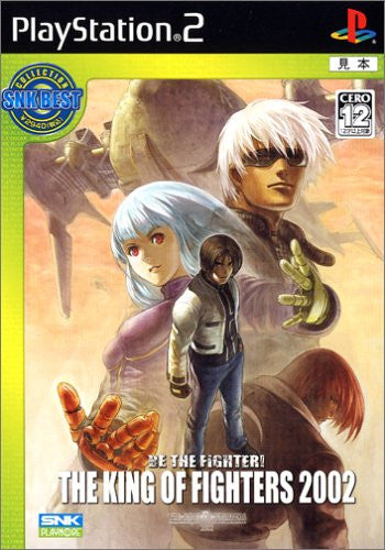 Image 1 for The King of Fighters 2002 (SNK Best Collection)