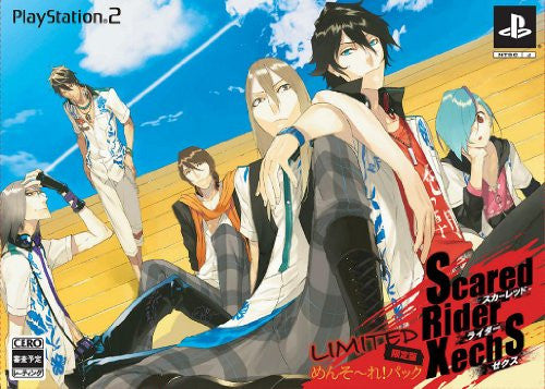 Scared Rider Xechs [Limited Edition]