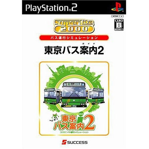 Image 1 for SuperLite 2000: Tokyo Bus Guide 2