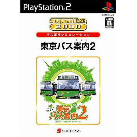 Image for SuperLite 2000: Tokyo Bus Guide 2