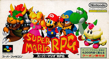 Image 1 for Super Mario RPG