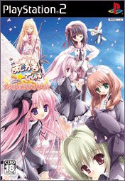 Image 1 for Magical Tale: Chitchana Mahoutsukai