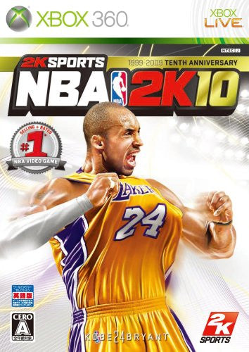Image 1 for NBA 2K10