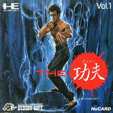 Image for The Kung Fu