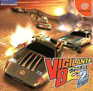 Image for Vigilante 8: 2nd Battle