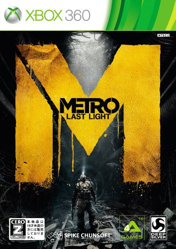 Image 1 for Metro Last Light