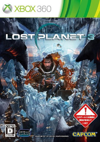 Image for Lost Planet 3