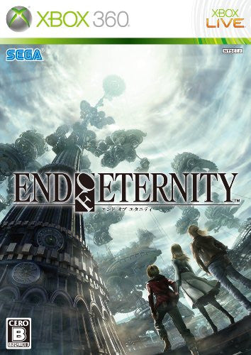 Image 1 for End of Eternity