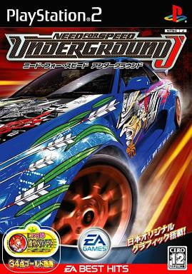 Image 1 for Need for Speed Underground (EA Best Hits)